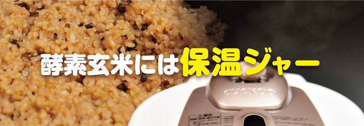 22_kousogenmai_hoonja_t