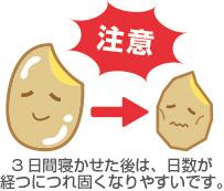 酵素玄米の乾燥