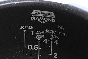 ダイヤモンドコーティングについて