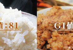 発芽玄米が糖質制限ダイエットに効果的な理由